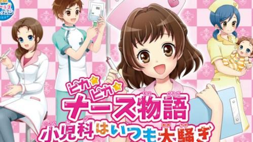 Pika Pika Nurse Monogatari Nintendo Switch