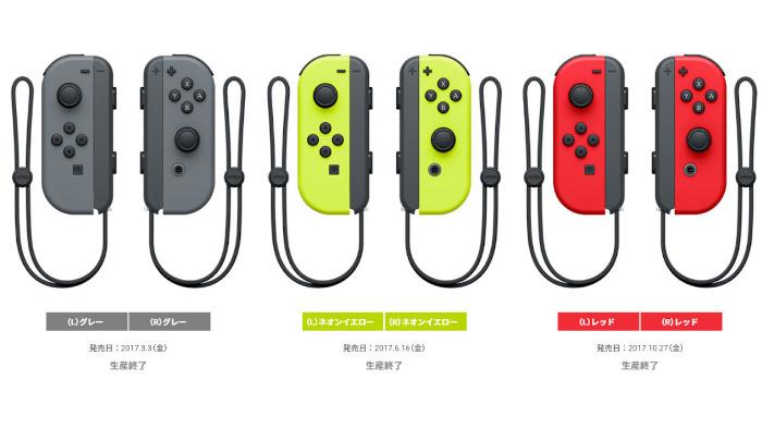 Neon Yellow, Red e Grey Joy-Con non più in Produzione
