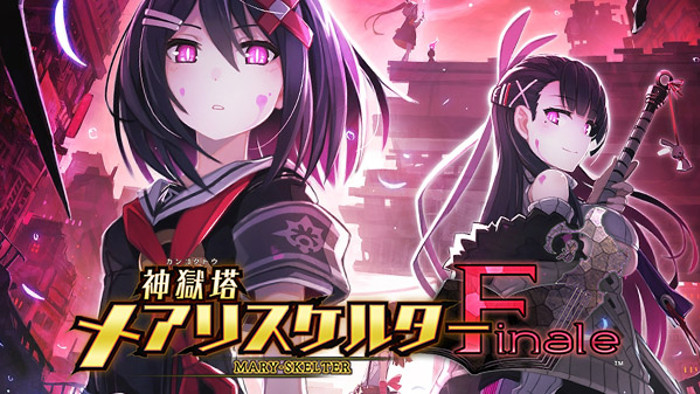 Mary Skelter Finale Rimandato