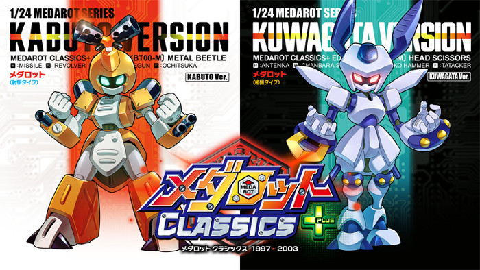 Medabots Classics Plus Arriva a Novembre su Nintendo Switch
