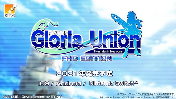 Gloria Union: Twin Fates in Blue Ocean Arriverà su Nintendo Switch