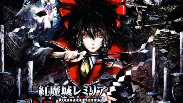 Koumajou Remilia: Scarlet Symphony Arriverà su Nintendo Switch e PC nel 2021