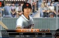 Konami Pro Baseball league