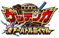 Gettenka Tenkaichi Battle Royale