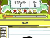 scribblenauts jap