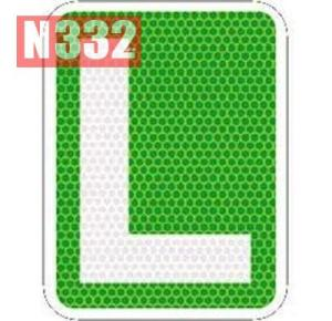 V-13 – The Green L-Plate