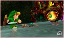 ocarina_of_time_3d-1