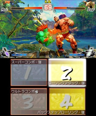 super_street_fighter_iv_3d_sc-2