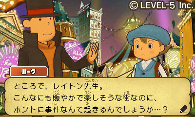 prof_layton_mask_miracle-18