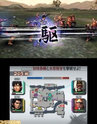 samurai_warriors_chronicle_s-5