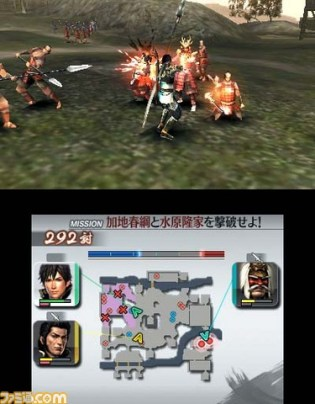 samurai_warriors_chronicle_s-6