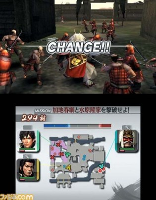 samurai_warriors_chronicle_s-7