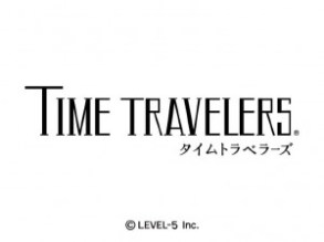 time_travelers-5-300x225