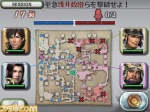 Samurai-Warriors-Chronicles-6