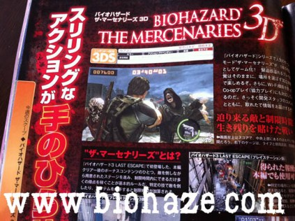 resident_evil_mercenaries_scan-1