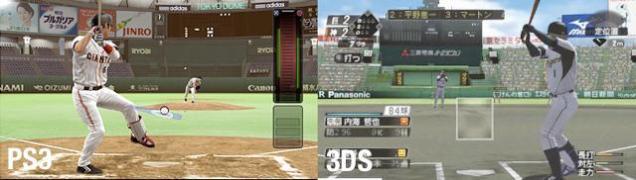 Pro-Baseball-3DS