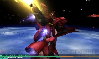 gundam_the_3d_battle-17