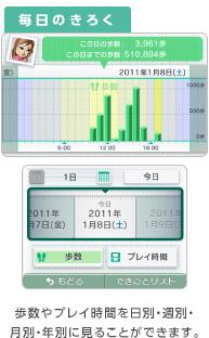 img_memory02