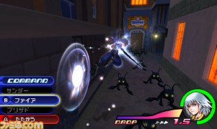 kingdom_hearts_3d_dream_drop_distance-5