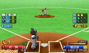 pro_baseball_famisuta-1