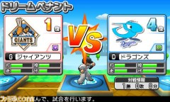 pro_baseball_famisuta-6