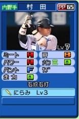 pro_baseball_famisuta_r-21