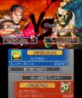 super_street_fight_iv_3d-2
