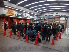 3ds_launch_japan-35