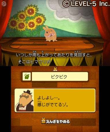 professor_layton_mask_of_miracle-11