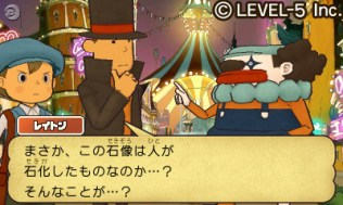 professor_layton_mask_of_miracle-6