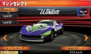 ridge_racer_3d_t-13