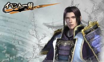 samurai_warriors_chronicles_r-12