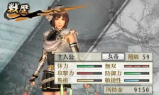 samurai_warriors_chronicles_r-20
