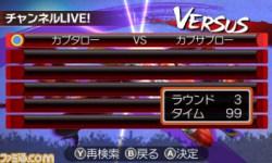 super_street_fighter_iv_3d-19