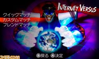super_street_fighter_iv_3d-4