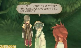 tales_of_the_abyss_3ds-5