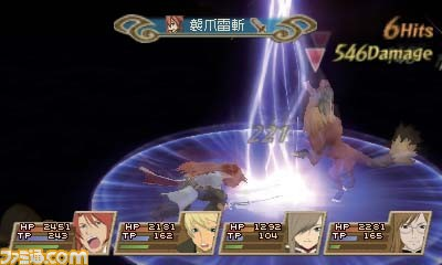 tales_of_the_abyss_3ds-9
