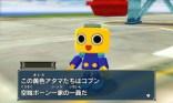 Mega-Man-Legends-3-14