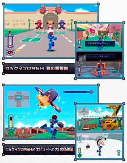 MegaManLegends3Capturas
