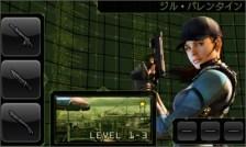 resident_evil_mercenaries_3d_s-6