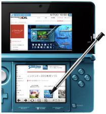 3ds_browser-3