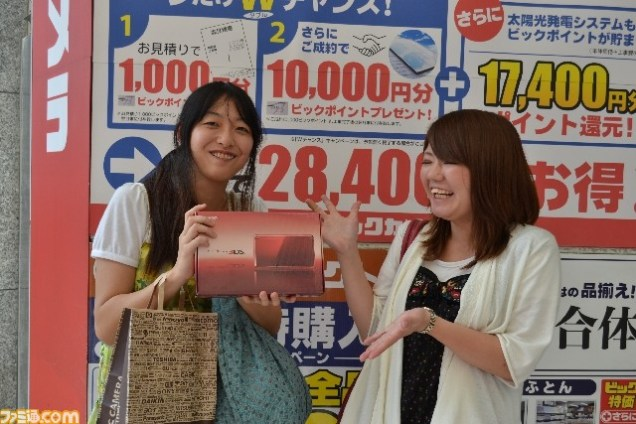 3ds_price_drop_japan-5