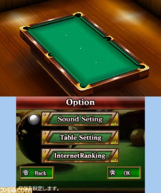 billiards_3d-5