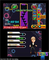 Tetris Pant Fever_2