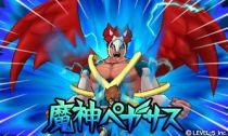 inazuma_eleven_go_s-3