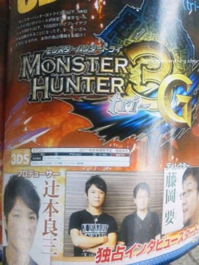 monster_hunter_tri_g
