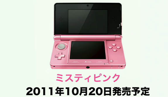 3DSPink