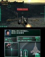 ace_combat_3ds-10