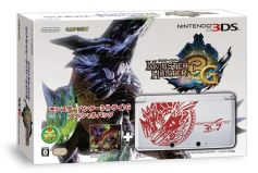 monster_hunter_tri_g_bundle-1