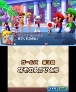 mario_sonic_london_2012_olympic_games_3ds-3